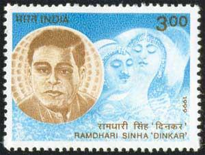 ramdhari singh dinkar 2012 4 Parashuram ki prateeksha - download as pdf file (pdf), text file (txt) or read online parashuram ki prateeksha (hindi poetry) by: ramdhari singh dinkar.