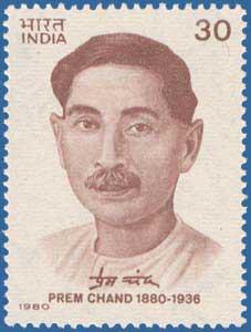 Image result for Munshi Premchand