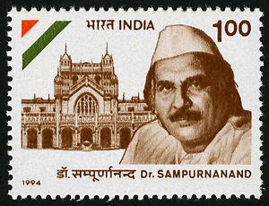 Image result for डॉ. सम्पूर्णानन्द