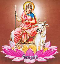शैलपुत्री देवी