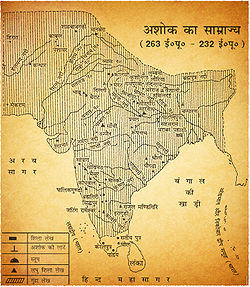 http://bharatdiscovery.org/bharatkosh/w/images/thumb/0/07/Ashok-map.jpg/250px-Ashok-map.jpg