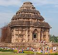 A-View-Of-Sun-Temple-Konark.jpg