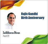 essay on sadbhavana diwas