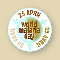 'विश्व मलेरिया दिवस' का लोगो