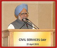 Civil-Service-Day-01.jpg