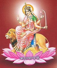 कात्यायनी देवी