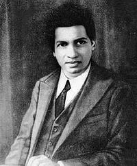 श्रीनिवास रामानुजन