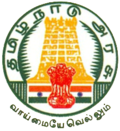 Seal of Tamil Nadu.png