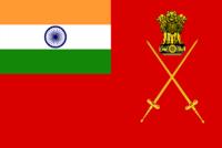 भारतीय थल सेना का ध्वज