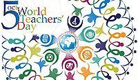 अन्तरराष्ट्रीय शिक्षक दिवस